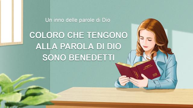 Coloro che tengono alla parola di Dio sono benedetti.jpg